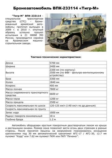 http://s7.uploads.ru/t/QAcpf.jpg