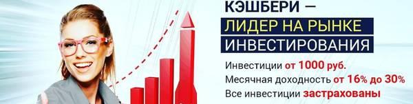 http://s7.uploads.ru/t/QB4tu.jpg