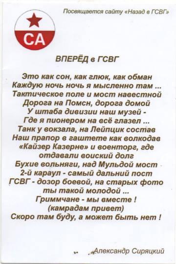 http://s7.uploads.ru/t/QBfIb.jpg