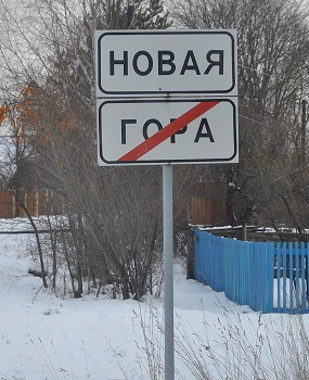 http://s7.uploads.ru/t/QCyLn.jpg