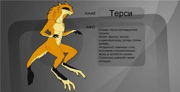 http://s7.uploads.ru/t/QGEOW.jpg