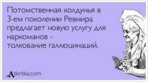 http://s7.uploads.ru/t/QHtkE.jpg