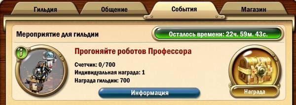 http://s7.uploads.ru/t/QK64o.jpg
