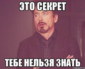 http://s7.uploads.ru/t/QM5RK.jpg