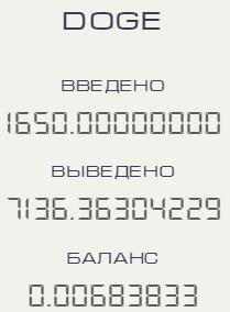 http://s7.uploads.ru/t/QOg1u.jpg