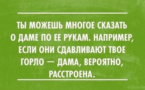 http://s7.uploads.ru/t/QPx93.jpg
