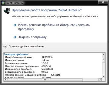 http://s7.uploads.ru/t/QRoKs.jpg