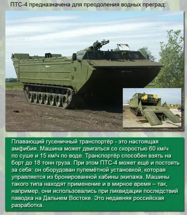 http://s7.uploads.ru/t/QT97V.jpg