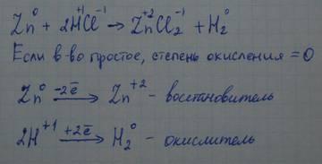 http://s7.uploads.ru/t/QVMHg.jpg