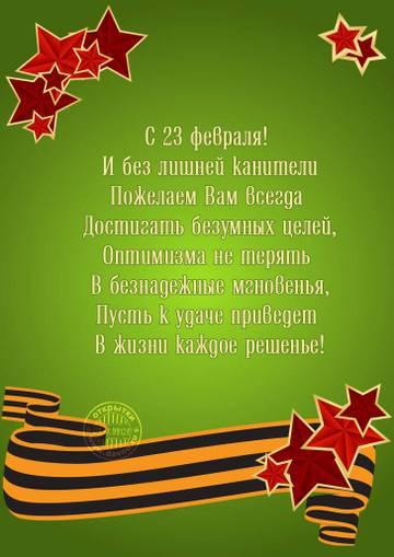 http://s7.uploads.ru/t/QWhcs.jpg
