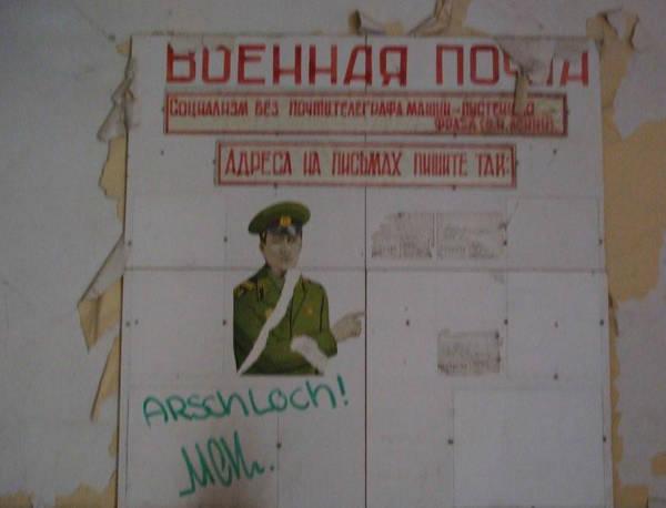 http://s7.uploads.ru/t/QaM8X.jpg