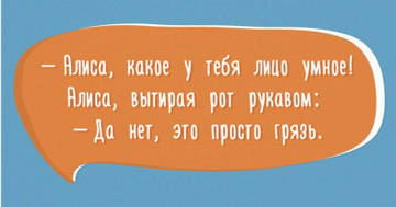 http://s7.uploads.ru/t/Qb85p.jpg