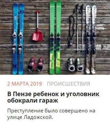 http://s7.uploads.ru/t/QcDXF.jpg