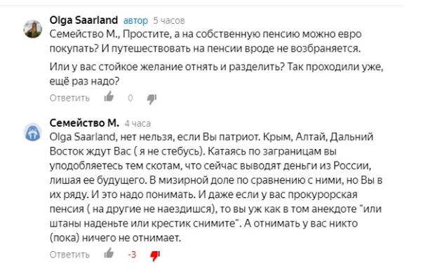 http://s7.uploads.ru/t/QchYZ.png