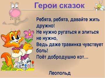 http://s7.uploads.ru/t/Qe0cg.jpg