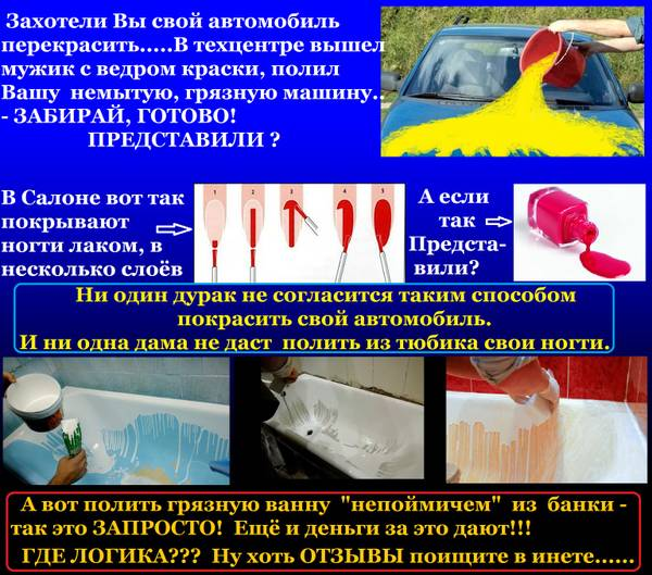 http://s7.uploads.ru/t/QgBTz.jpg