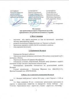 http://s7.uploads.ru/t/Qga3J.jpg