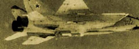Р-33 - управляемая ракета большой дальности QgkIt