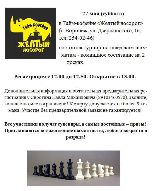 http://s7.uploads.ru/t/Qo12R.png