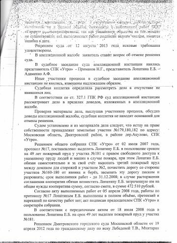http://s7.uploads.ru/t/QoPAE.png