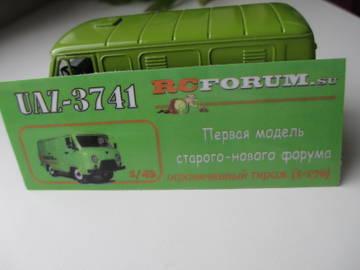 http://s7.uploads.ru/t/QrRN1.jpg