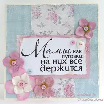 http://s7.uploads.ru/t/Qsfjk.jpg
