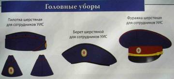 http://s7.uploads.ru/t/R4tvw.jpg