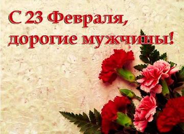 http://s7.uploads.ru/t/R93u2.jpg