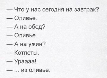 http://s7.uploads.ru/t/RBOd4.jpg
