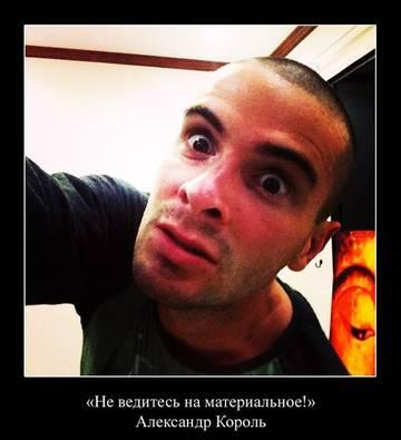 http://s7.uploads.ru/t/RFm5K.jpg
