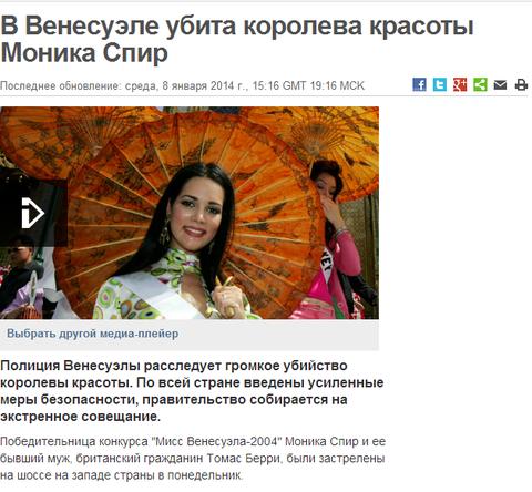 http://s7.uploads.ru/t/RHXbC.png