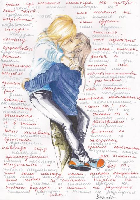 http://s7.uploads.ru/t/RINEw.jpg