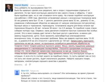 http://s7.uploads.ru/t/RIpCO.jpg