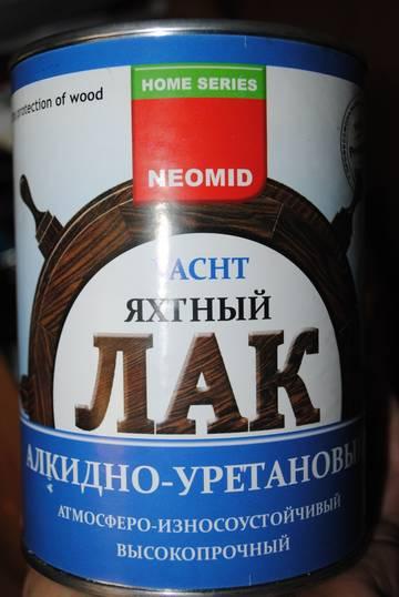 http://s7.uploads.ru/t/RJ3tc.jpg
