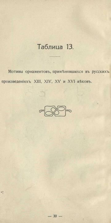 http://s7.uploads.ru/t/ROhTi.jpg