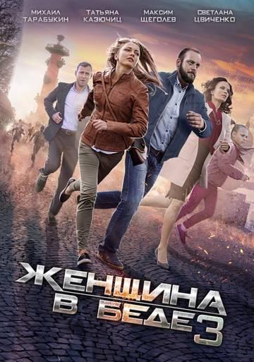 http://s7.uploads.ru/t/RQPEx.jpg