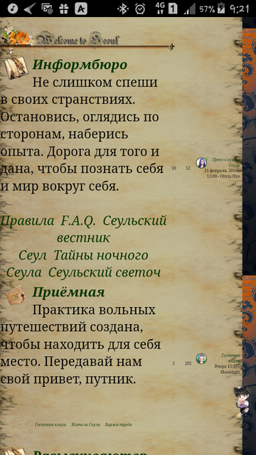 http://s7.uploads.ru/t/RSk4A.png