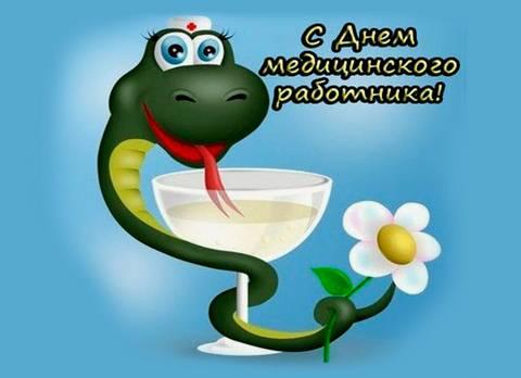 http://s7.uploads.ru/t/RYM5h.jpg