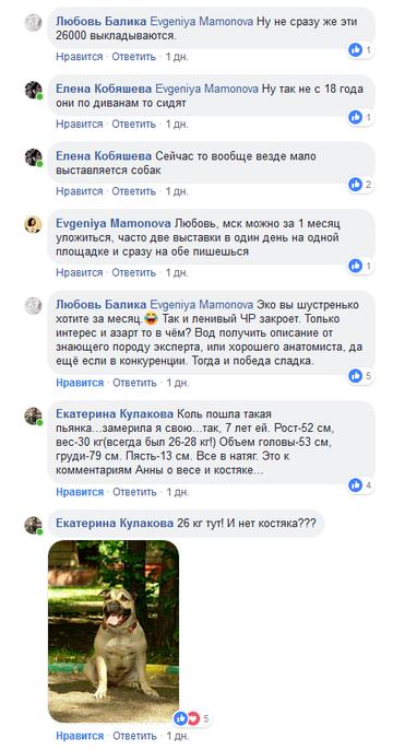 http://s7.uploads.ru/t/RZ6az.png