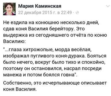 http://s7.uploads.ru/t/RaH3x.jpg
