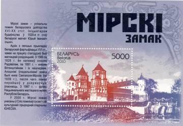 http://s7.uploads.ru/t/RbtiY.jpg