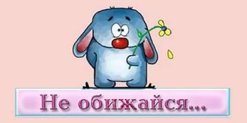 http://s7.uploads.ru/t/RcdMV.jpg