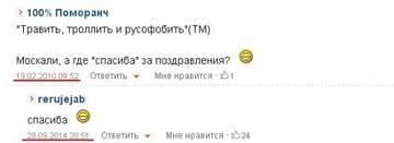 http://s7.uploads.ru/t/RcoEs.jpg