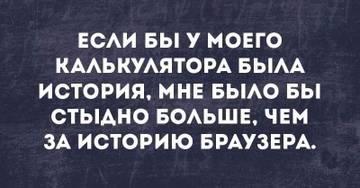 http://s7.uploads.ru/t/RdrAO.jpg