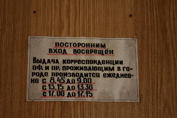 http://s7.uploads.ru/t/Rhcgu.jpg