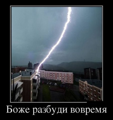 http://s7.uploads.ru/t/RijwI.jpg
