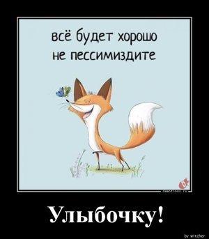 http://s7.uploads.ru/t/RpuUX.jpg