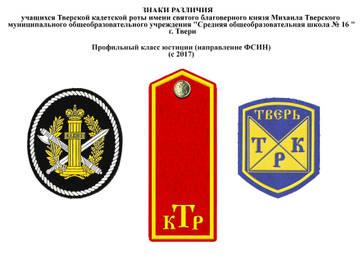 http://s7.uploads.ru/t/Rpy6b.jpg