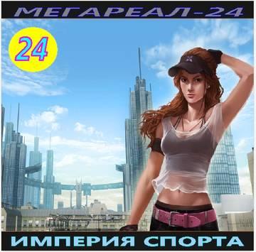 http://s7.uploads.ru/t/RrUkY.jpg