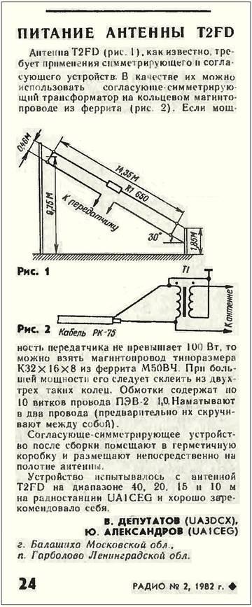 http://s7.uploads.ru/t/RsmU8.jpg